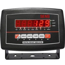 SENS™ i16 (7516) series- Platform Bench Scale